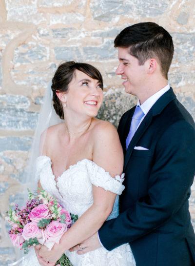Walker's Overlook Wedding | Allison & Matt